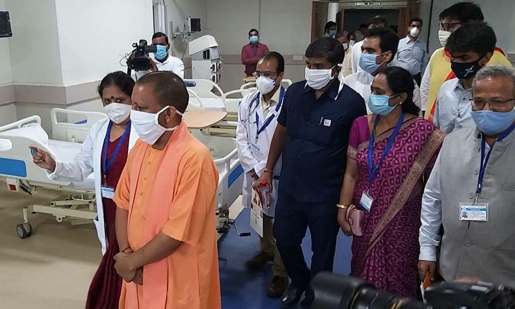 नोएडा: कई खूबियों से लैस है 344 करोड़ रुपये की लागत से बना यह कोविड अस्पताल