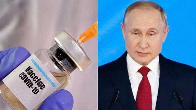 राष्ट्रपति पुतिन का दावा, रूस ने बना ली दुनिया की 'पहली' कोरोना वैक्सीन, बेटी को लगा पहला टीका