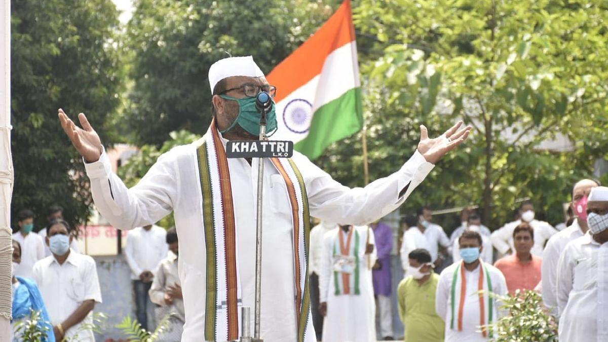अजय कुमार लल्लू ने किया ध्वजारोहण, प्रियंका ने कहा- लंबे संघर्ष के बाद भारत को मिली आजादी