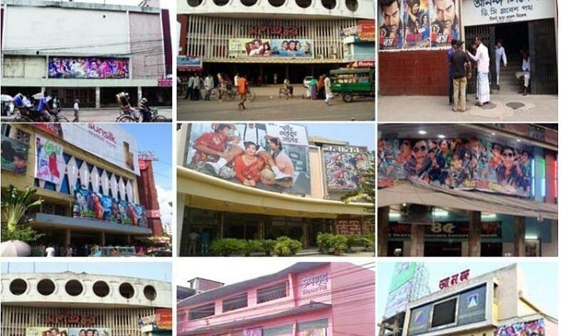 बांग्लादेश: हसीना ने बंद सिनेमाघरों को खोलने के लिए की विशेष सहायता की पेशकश