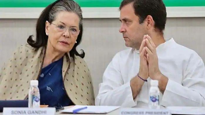 कांग्रेस की अहम बैठक आज, अध्यक्ष पद और पार्टी में सुधार पर होगी चर्चा
