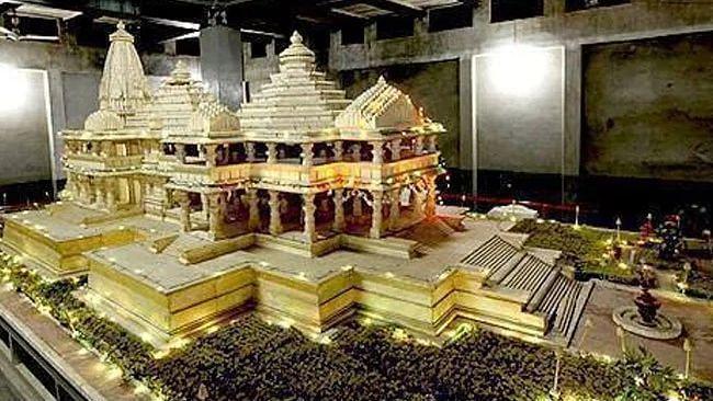 राम मंदिर ट्रस्ट को अब तक दान में मिले 41 करोड़ रुपये