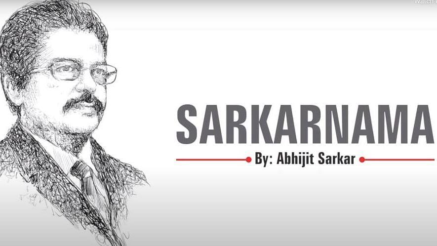 SARKARNAMA by Abhijit Sarkar- हवा में उदासी