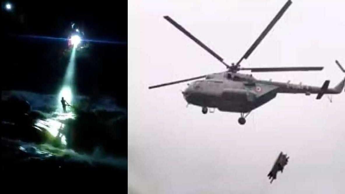 Video: सूरज उगने के इंतजार में पूरी रात पत्थर पर खड़ा रहा बांध में फंसा युवक, 14 घंटे बाद वायुसेना के हेलीकॉप्टर ने किया एयरलिफ्ट
