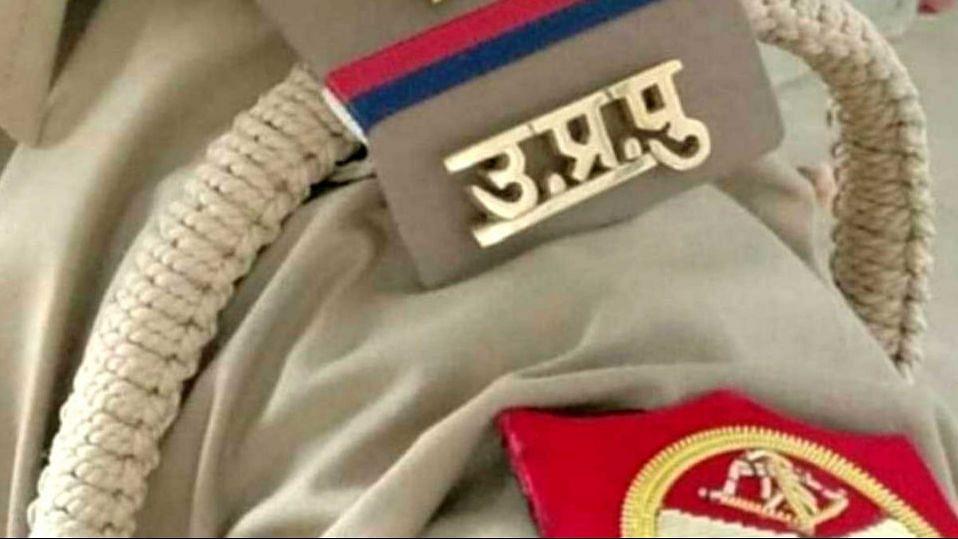 UP Police में दारोगा के 9534 पदों पर जल्द होगी सीधी भर्ती