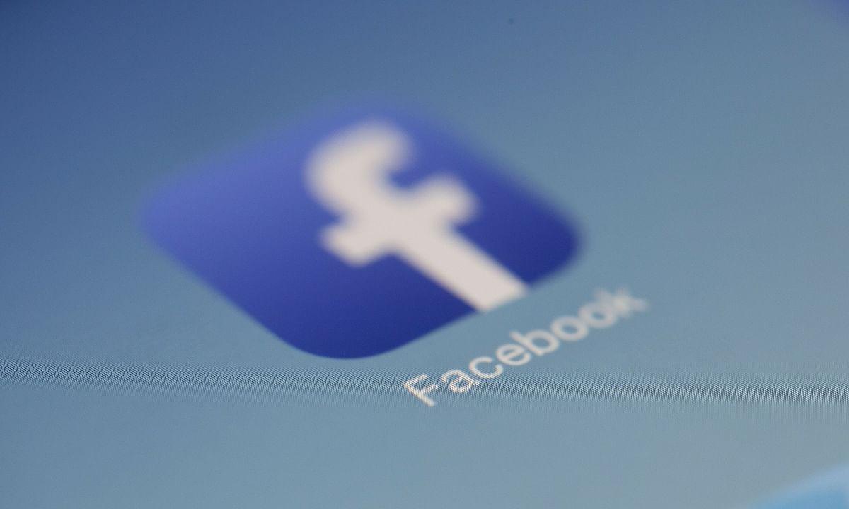 फेसबुक ने अपने मंच पर पेश किया नया शॉपिंग टैब