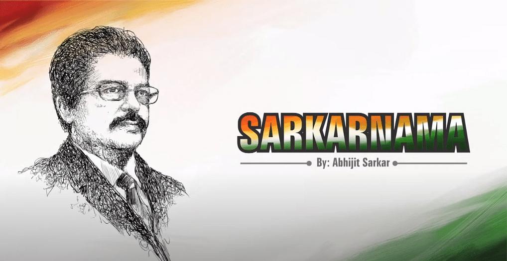 SARKARNAMA by Abhijit Sarkar- Independence Day 2020 Special