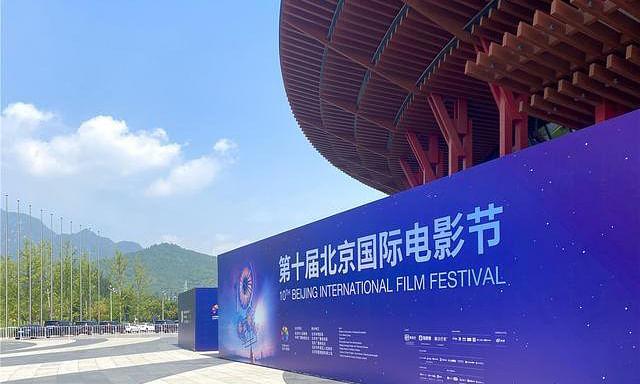 शुरू हुआ 10वां पेइचिंग अंतर्राष्ट्रीय फिल्म उत्सव