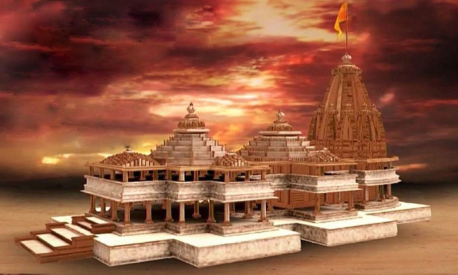 अयोध्या में भूमिपूजन से पहले ये दो कार्यक्रम हैं बेहद खास, करीब 5 घंटे चलेगी रामार्चा पूजा और हनुमान ध्वजा