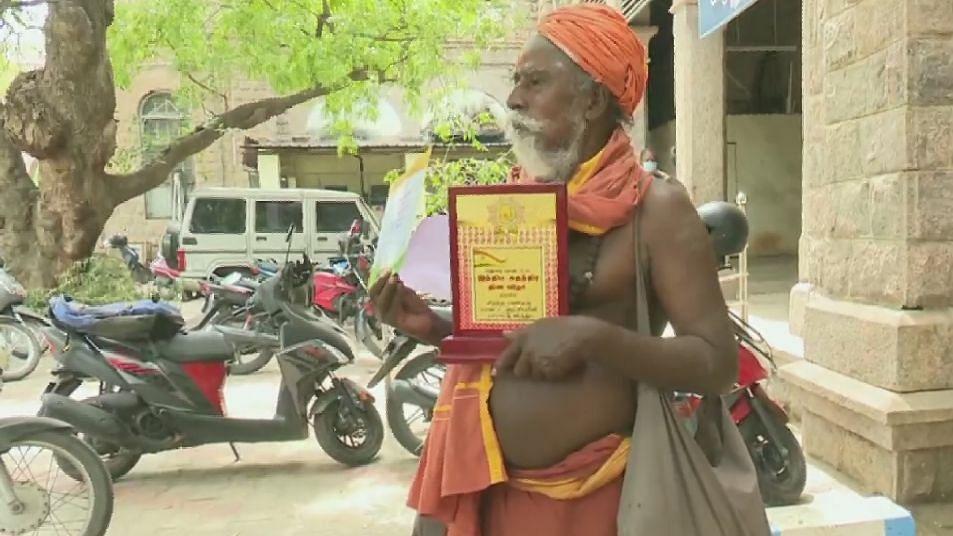 तमिलनाडु: भिखारी ने पेश की नई मिसाल, कोरोना राहत कोष में दान किये 90 हजार