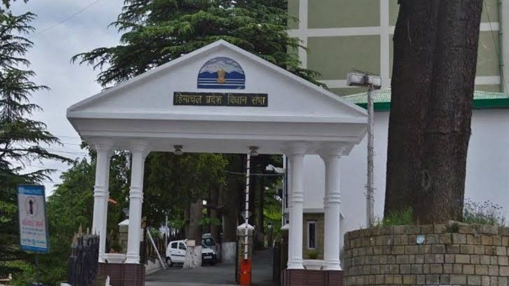 हिमाचल विधानसभा का मॉनसून सत्र 7 सितंबर से होगा आयोजित