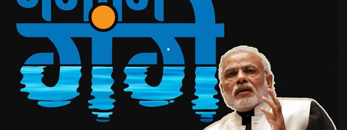 PM ने किया 'नमामि गंगे' की छह परियोजनाओं का उद्घाटन। कृषि बिल के विरोध पर बोले- किसानों का अपमान कर रहा विपक्ष