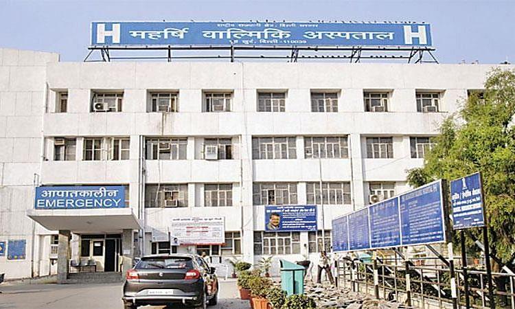 दिल्ली के महर्षि वाल्मिकी अस्पताल के डॉक्टरों ने OPD सेवा को रोका