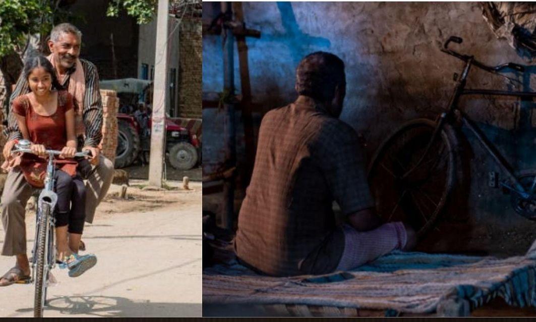 गरीबी और लाचारी में दम तोड़ते सपने..प्रकाश झा की फिल्म 'मत्तो की साइकल' का बुसान फिल्म फेस्टिवल में होगा प्रीमियर