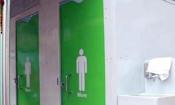 UP: सरकारी स्कूलों की जमीन पर बने सार्वजनिक शौचालयों को हटाने का आदेश