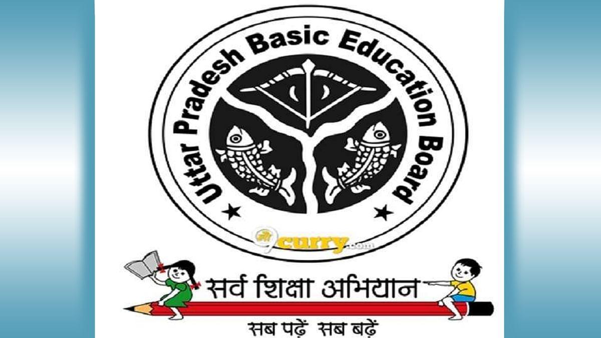 उप्र : प्राइमरी स्कूलों में 31661 पदों पर नियुक्ति शुरू करने का आदेश जारी