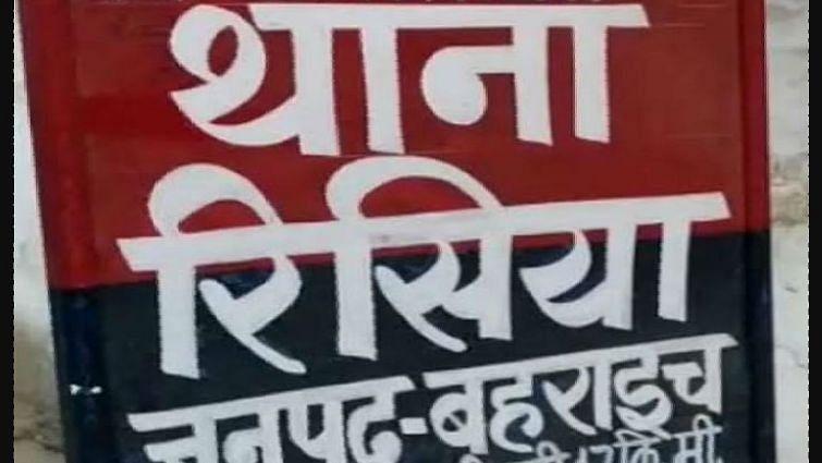 बहराइच: सिपाही के घर पर हुई पार्टी में जमकर छलके जाम, नशे में धुत पुलिसकर्मियों ने आपस में की मारपीट, 8 सस्पेंड