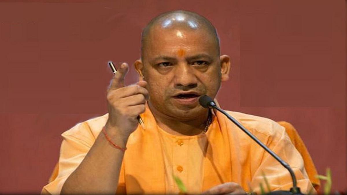 UP: मुख्यमंत्री योगी का फैसला - डिमोट हुए  पीएसी हेड कांस्टेबल व एसआई को मिलेगा प्रमोशन