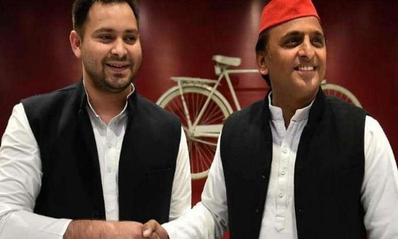 बिहार विधानसभा चुनाव: लालटेन को मिला साइकिल का साथ, तेजस्वी को CM बनते देखना चाहते हैं अखिलेश