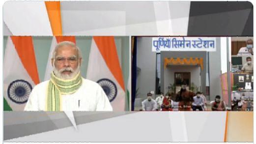 PM मोदी के बटन दबाते ही हुआ मत्स्य संपदा योजना का शुभारंभ, ई-गोपाला ऐप किया लांच