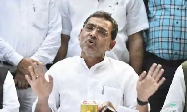 Bihar Election: फिर से NDA में वापसी के आसार, RLSP प्रमुख उपेंद्र कुशवाहा की बिहार BJP प्रभारी से हुई बात