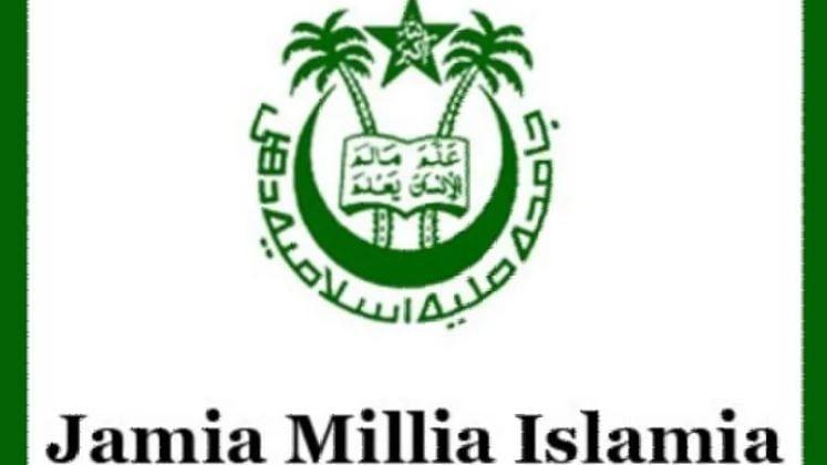 अयोध्या में बनने वाली नई मस्जिद का डिजाइन बनाएंगे जामिया के प्रोफेसर