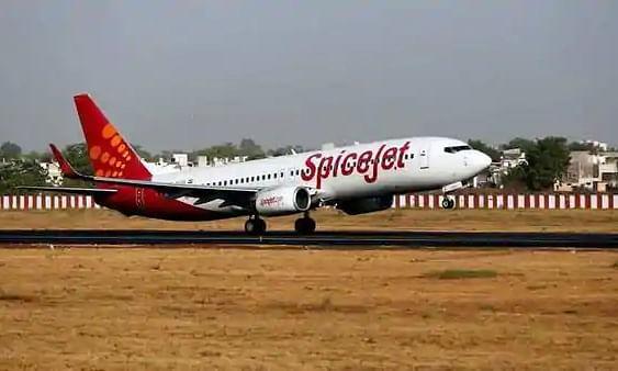 बिहार के लोग बड़े शहरों के लिए भर सकेंगे उड़ान, दरभंगा एयरपोर्ट से 8 नवंबर से शुरू होगी विमान सेवा