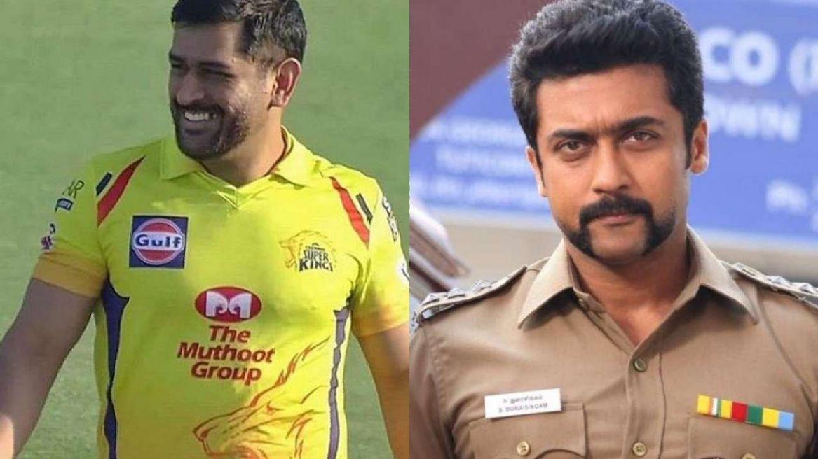 IPL 2020: मैच से ज्यादा चर्चा में रहा धोनी का ये New Look, एंट्री करते ही फैंस को आई 'सूर्या' की याद
