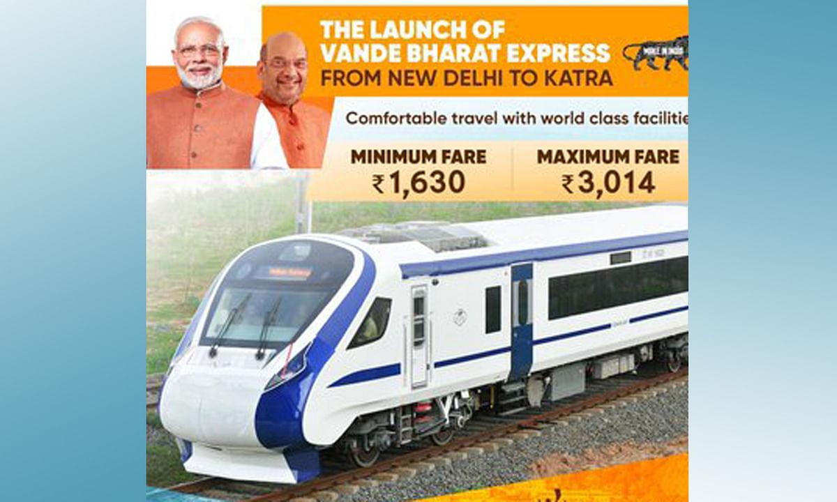 वंदे भारत ट्रेनों के निर्माण के लिए नए सिरे से निविदा जारी