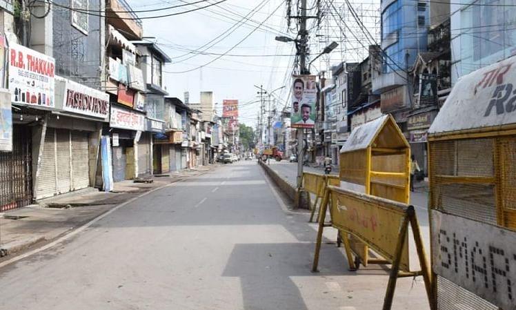छत्तीसगढ़: 21 सितंबर रात 9 बजे से रायपुर समेत कई शहरों में फिर होगा पूर्ण लॉकडाउन, निर्धारित समय पर मिलेंगी सिर्फ़ ज़रूरी चीजें