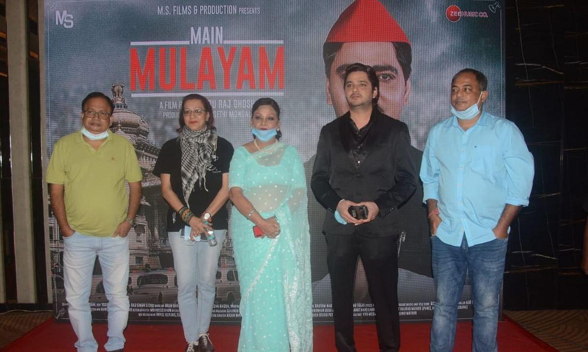 UP: 'मै मुलायम' का गाना 'ये है मुलायम' की लांचिंग, जल्द ही सिल्वर स्क्रीन पर रिलीज होगी फिल्म