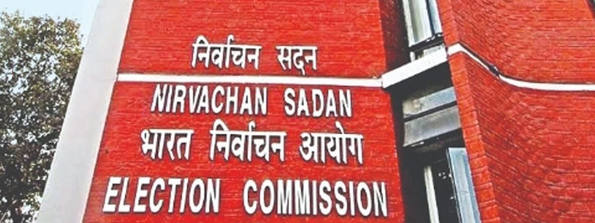 बिहार : चुनाव आयोग की टीम ने किया पटना का दौरा