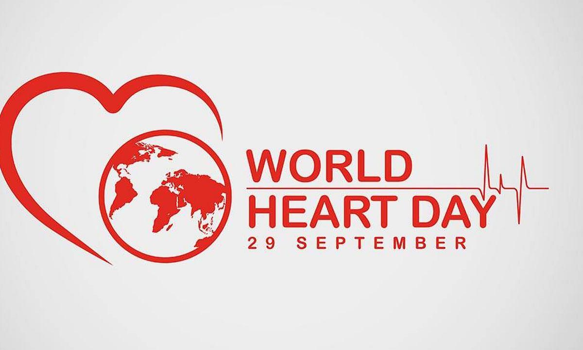 विश्व हृदय दिवस : 'समय पर व्यायाम और पौष्टिक खानपान जरूरी'
