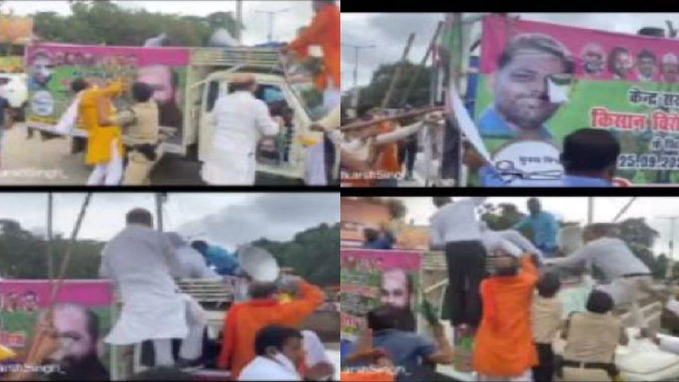 'बिहार बंद' के दौरान पटना में भिड़े JAP-BJP कार्यकर्ता, जमकर चले लाठी-डंडे