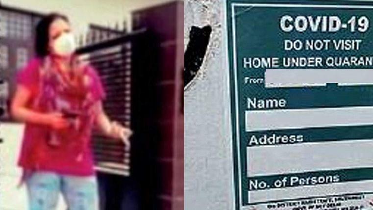 हिसार: DSP के घर पर स्वास्थ्यकर्मियों से हुई बदसलूकी का Video हुआ वायरल, क्वारंटीन पोस्टर लगाने गए थे कर्मचारी