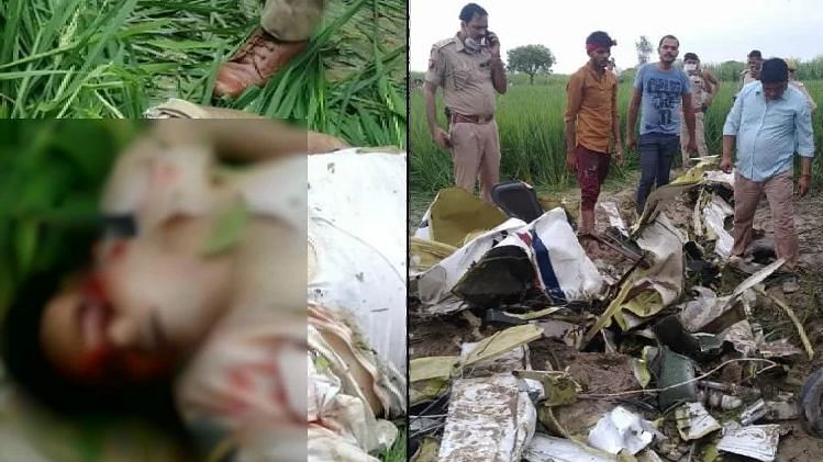 आजमगढ़: खराब मौसम के कारण क्रैश हुआ टू-सीटर चार्टर्ड एयरक्राफ्ट, पायलट की मौके पर मौत