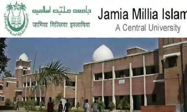 जामिया मिल्लिया इस्लामिया में UG व PG वार्षिक परीक्षा शुरू, 25 अक्टूबर तक चलेंगे Exam