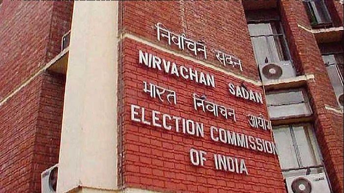 बिहार चुनाव में ऑनलाइन नामांकन भी होगा, मतदान का समय बढ़ाया गया :निर्वाचन आयोग
