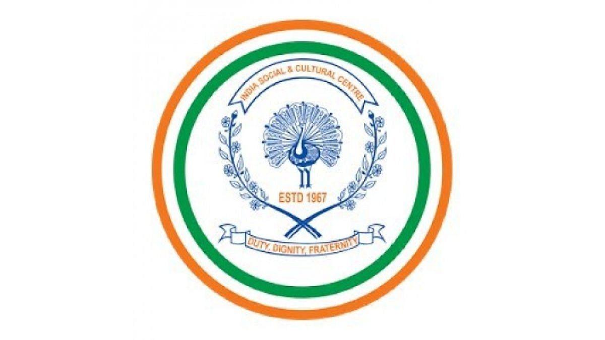 अबू धाबी में फिर से खुला इंडिया सोशल एंड कल्चर सेंटर