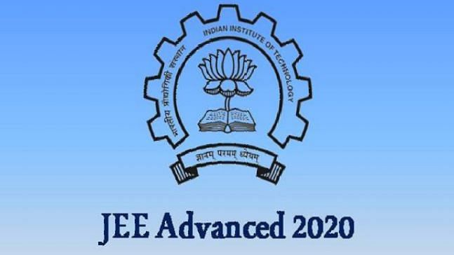 JEE Main की परीक्षा समाप्त, JEE Advanced में बैठेंगे ढाई लाख छात्र