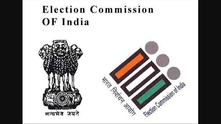 चुनाव आयोग का निर्देश: उम्मीदवारों को 3 बार विज्ञापनों में देना होगा अपराधिक ब्यौरा