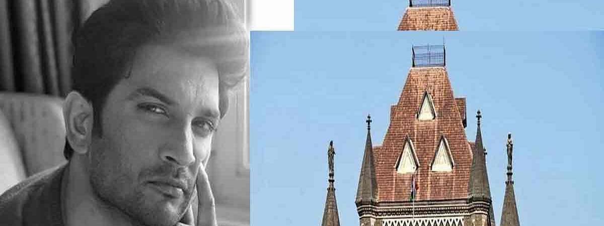 सुशांत मामला: मीडिया पर फूटा बॉम्बे हाईकोर्ट का गुस्सा, दी चेतावनी, 'मीडिया ने जांच का जिम्मा खुद ले लिया है'