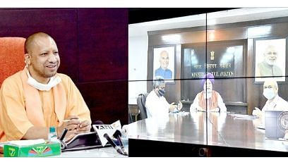 CM योगी ने कहा- यूपी में 17 एयरपोर्ट्स के लिए विकास कार्य हो रहे हैं, बेहतर हवाई कनेक्टिविटी से पर्यटन को मिलेगा बढ़ावा