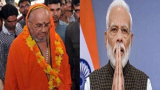 केरल के संत केशवानंद का 80 की उम्र में निधन, प्रधानमंत्री ने जताई संवेदना