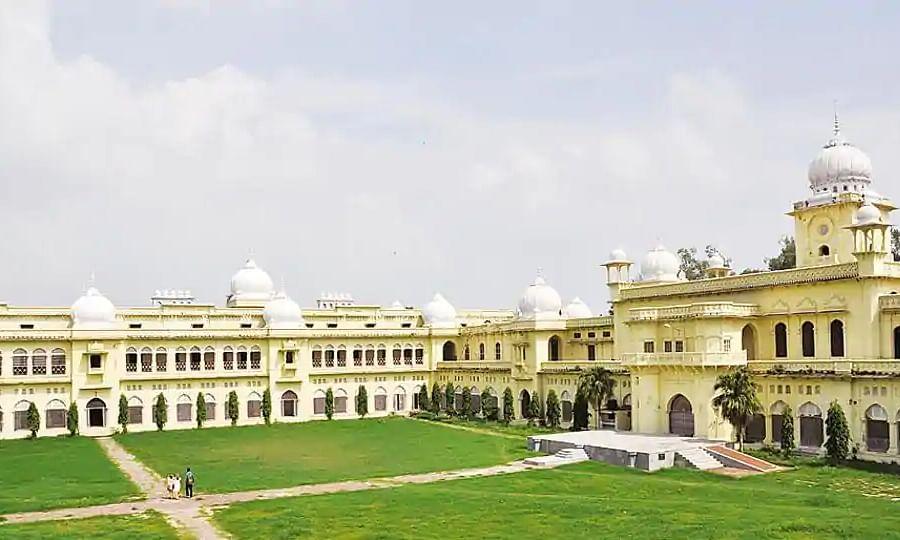 UP: बीएड प्रवेश परीक्षा के परिणाम घोषित, लखनऊ यूनिवर्सिटी की वेबसाइट पर ऐसे देखें रिजल्ट