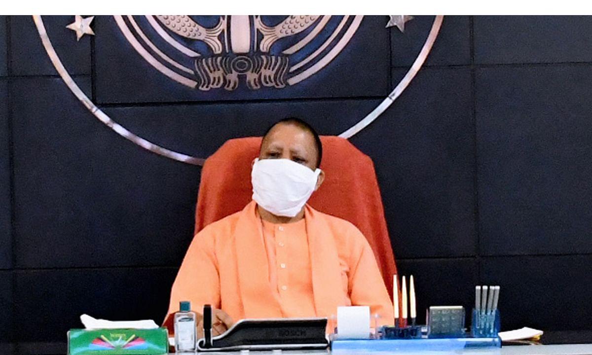 UP : मुख्यमंत्री योगी ने कहा, देवीपाटन मंडल से मिटायेंगे पिछड़ेपन का दंश