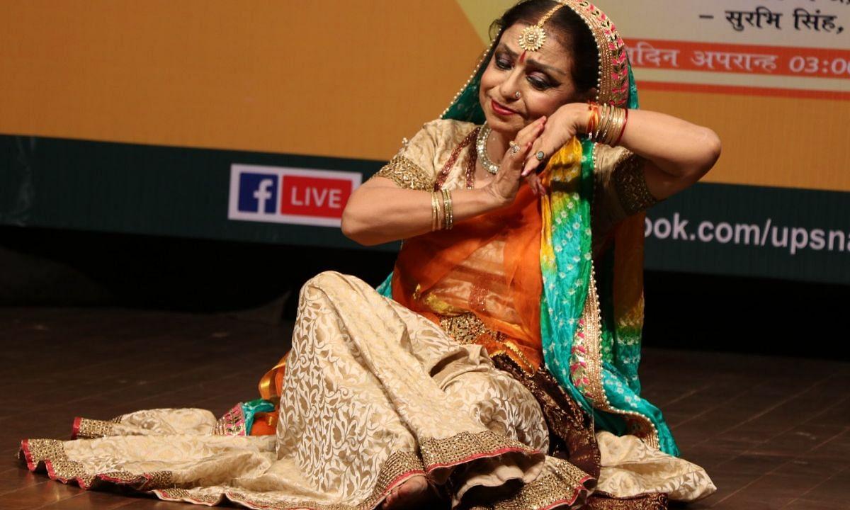 UP: संगीत नाटक अकादमी में पं. लच्छू महाराज जयंती समारोह..प्रतिभाओं से सजे मंच पर रंगारंग कार्यक्रम का आयोजन