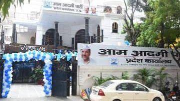 UP: आम आदमी पार्टी को मिला नया दफ्तर, संजय ने दी योगी सरकार को चुनौती, 'दोबारा सील करके दिखाएं'