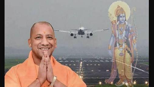 भगवान श्रीराम के नाम पर होगा अयोध्या का एयरपोर्ट, मिलेगा इंटरनेशनल लेवल का दर्जा