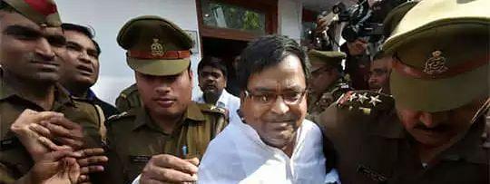 हफ्ते भर में फिर गिरफ्तार हुए पूर्व मंत्री गायत्री प्रसाद, 14 दिन के लिए भेजे गए जेल